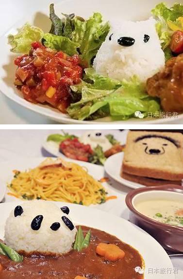 日本萌系餐厅旅行全攻略                                                                                               日本